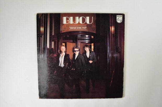 disque 33 tours - Danse avec moi / Bijou