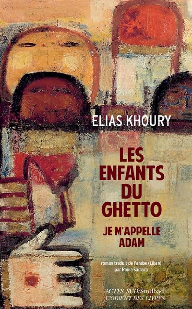 Livre - Les enfants du ghetto