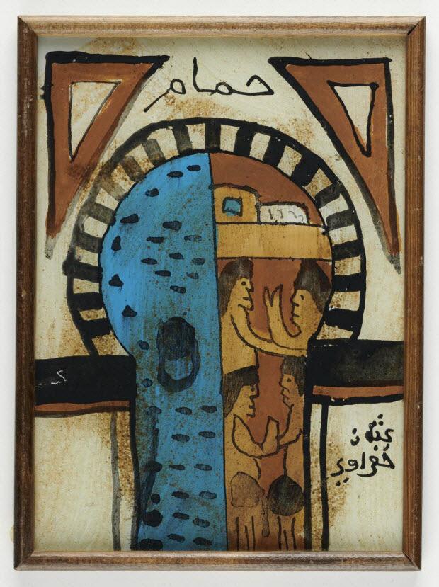 peinture sous verre - Hammam mystérieux