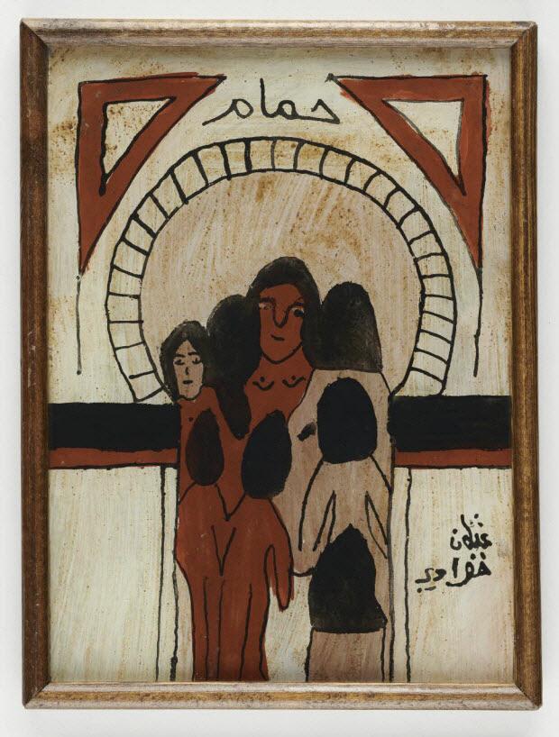peinture sous verre - Hammam, espace des femmes