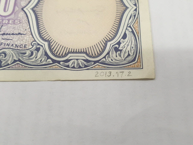 billet de banque - 10 piastres égyptiennes