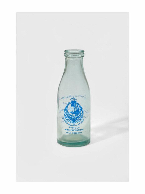 bouteille - Bouteille des laiteries Misr
