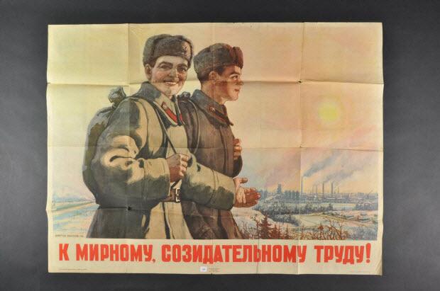 affiche - Affiche à la gloire des soldats et de l'industrie soviétiques
