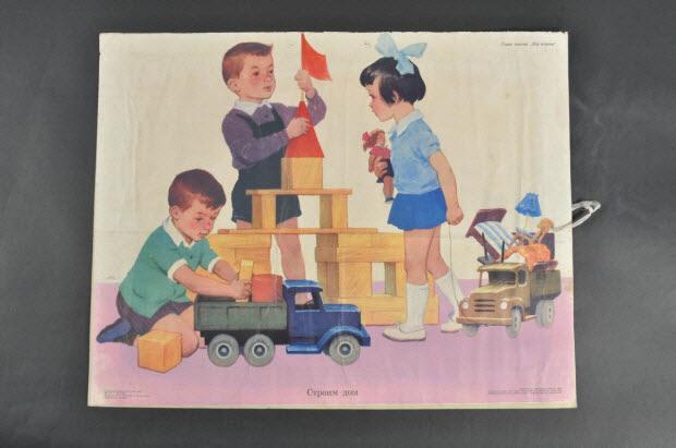 PLANCHE EDUCATIVE - Enfants jouant à construire une maison