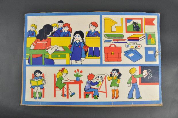 PLANCHE EDUCATIVE - En classe