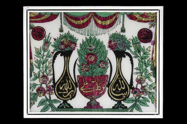 peinture sous verre - Composition florale entre deux aiguières