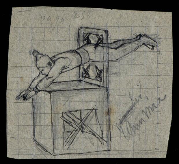 partie d'un ensemble de dessins - Numéro d'acrobatie