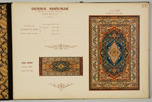 album - DESSIN SHOUMAK
