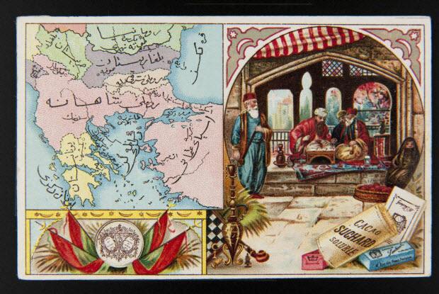 carte réclame - Turquie