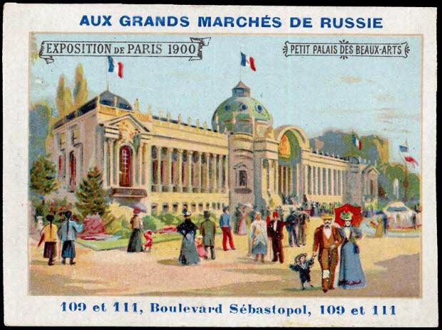 carte réclame - EXPOSITION DE PARIS 1900 PETIT PALAIS DES BEAUX-ARTS
