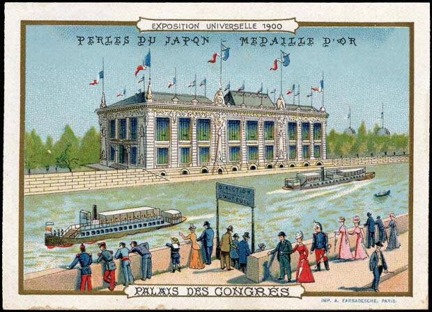 carte réclame - EXPOSITION UNIVERSELLE 1900 PALAIS DES CONGRES