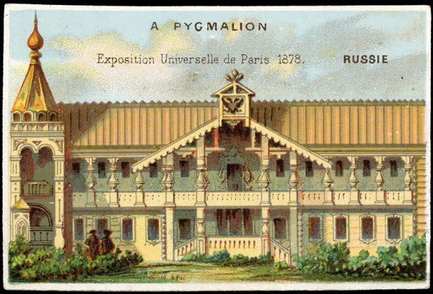 carte réclame - Exposition Universelle de Paris 1878 RUSSIE