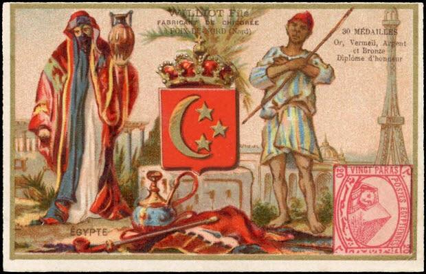 carte réclame - EGYPTE