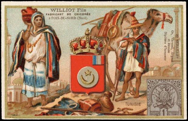 carte réclame - TUNISIE