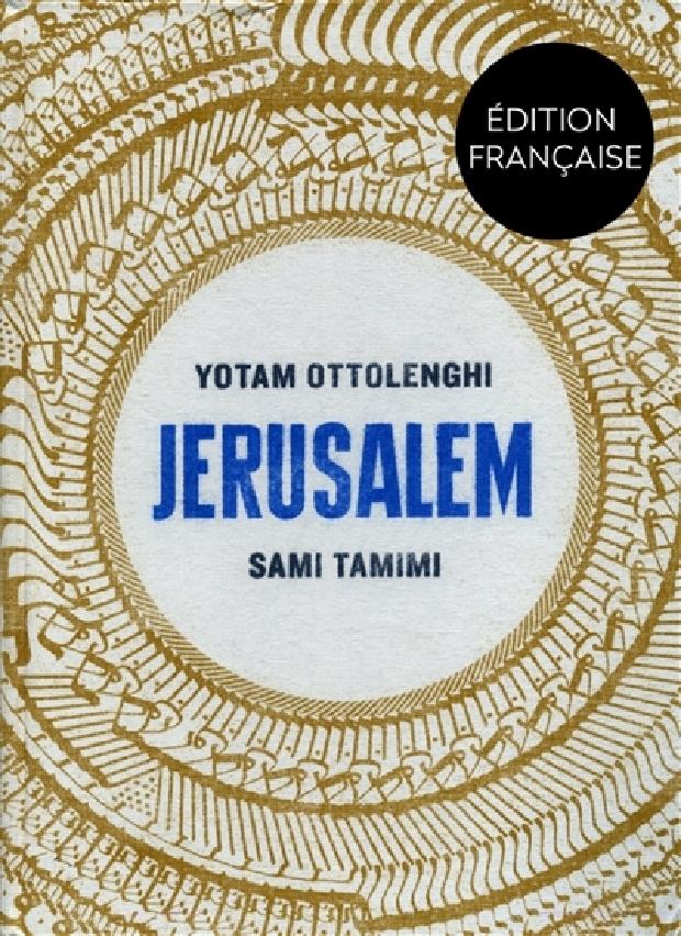 Livre - Jérusalem