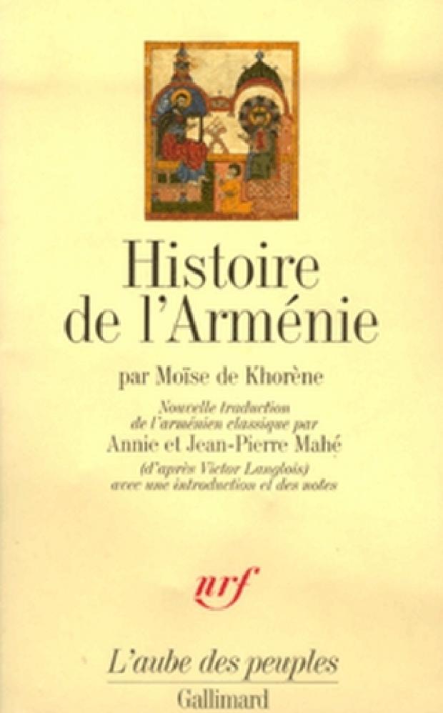 Livre - Histoire de l'Arménie