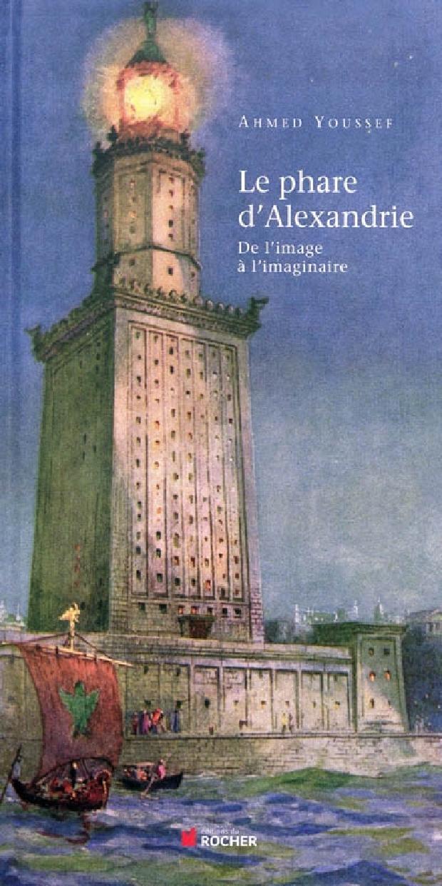 Livre - Le phare d'Alexandrie
