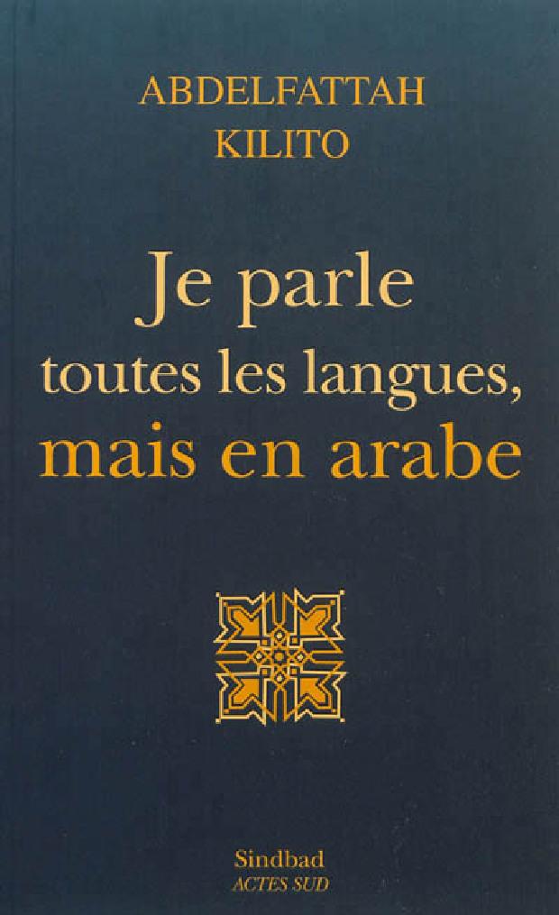 Livre - Je parle toutes les langues, mais en arabe