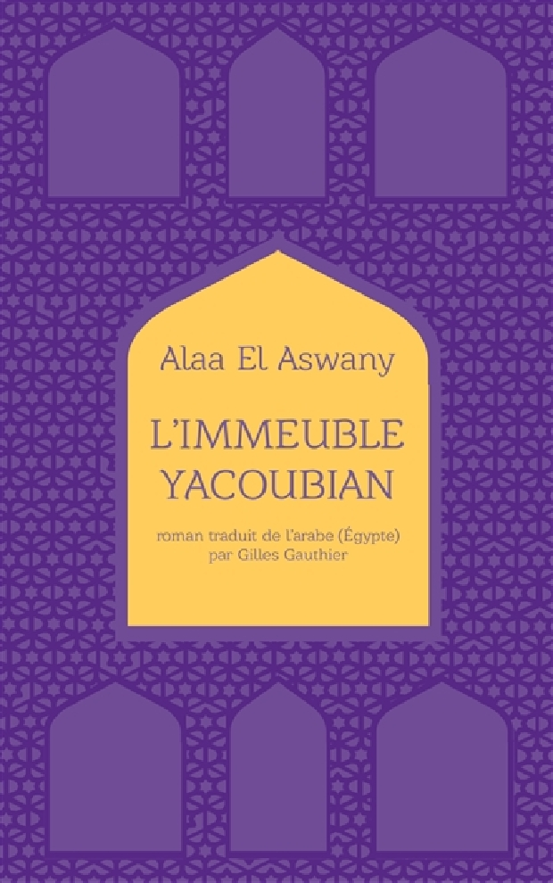 Livre - L'immeuble Yacoubian