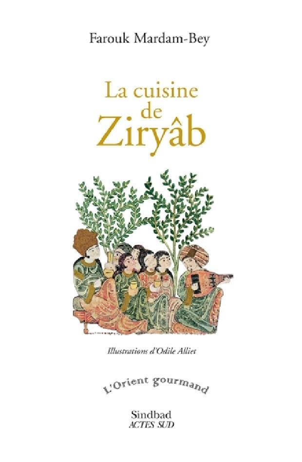 Livre - La cuisine de Ziryâb