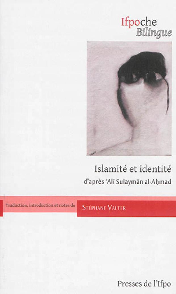Livre - Islamité et identité
