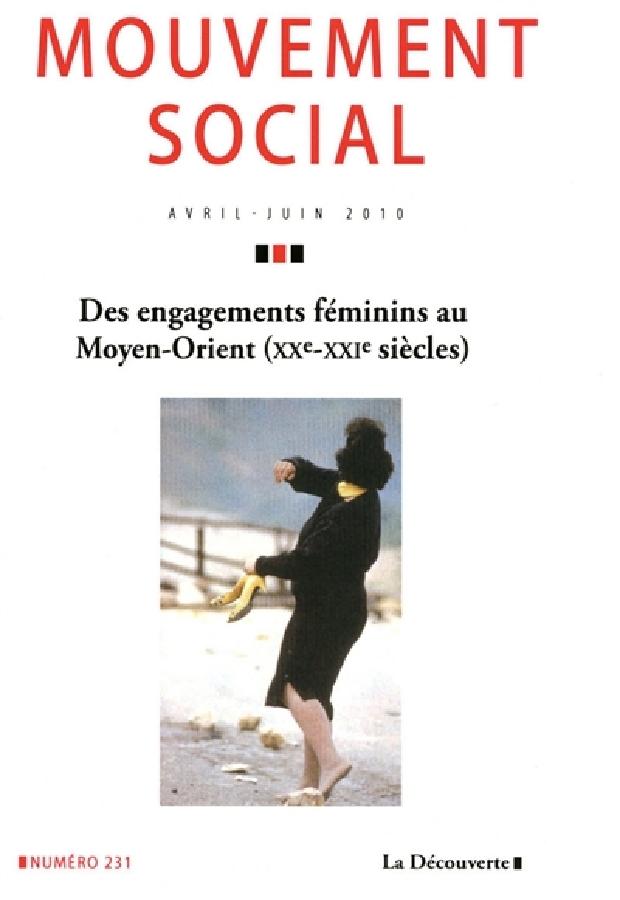 Livre - Des engagements féminins au Moyen-Orient (XXe-XXIe siècles)