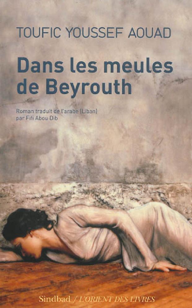 Livre - Dans les meules de Beyrouth