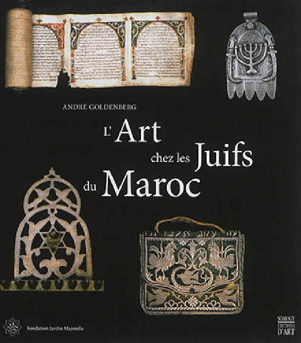Livre - L'art chez les Juifs du Maroc