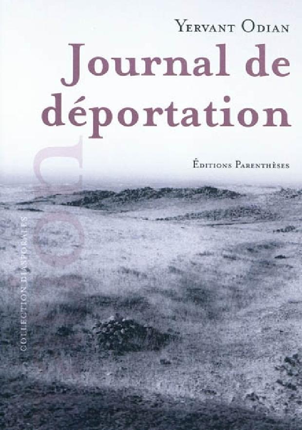 Livre - Journal de déportation
