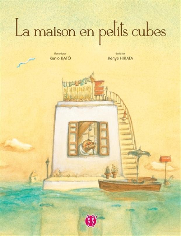 Livre - La Maison en petits cubes