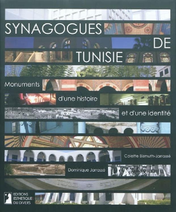 Livre - Synagogues de Tunisie