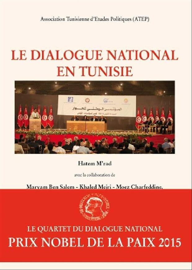 Livre - Le Dialogue national en Tunisie